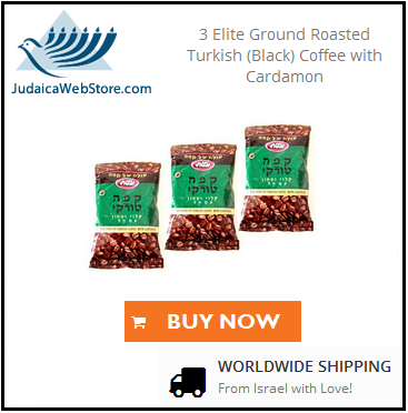 Elite cardamom coffee