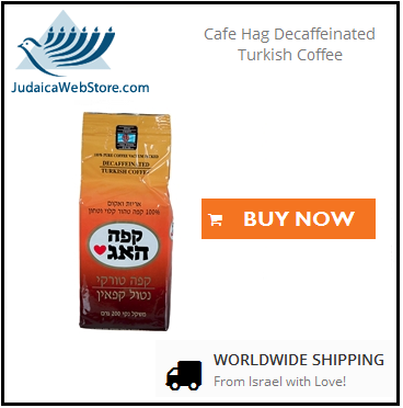 Elite Hag decaffeinated coffee