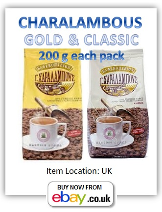 Charalambous Cyprus coffee Gold and Classic