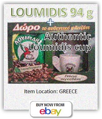 Loumidis Greek coffee with authentic cup