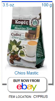 Greek coffee with Chios mastic flavor