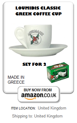 Loumidis Greek coffee cups