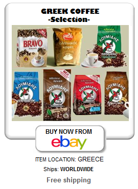 Greek coffee variety